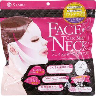 エスラボ 進製作所S-LABOフェイス&ネックケアマスク30枚の画像