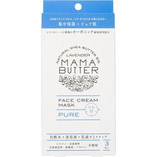 ママバター ビーバイイーママバター フェイスクリームマスク ピュア3枚入の画像