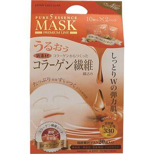 ジャパンギャルズのジャパンギャルズピュアファイブエッセンスマスク(WCO)10枚入×2袋に関する画像1