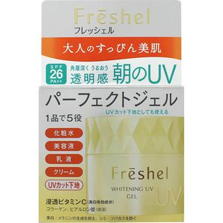 フレッシェル カネボウ化粧品フレッシェル アクアモイスチャージェル(UVホワイト)80g(医薬部外品)の画像