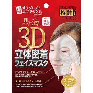 リシャン LSCリシャン 馬油3D立体密着フェイスマスク1枚の画像