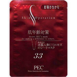 スキンオペレーション ピーイーシースキンオペレーションシリーズ マスク33肌年齢対策の画像