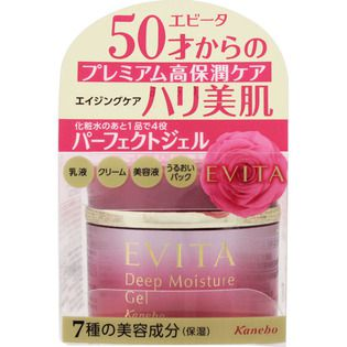 エビータ カネボウ化粧品エビータ ディープモイスチャー ジェルP50gの画像