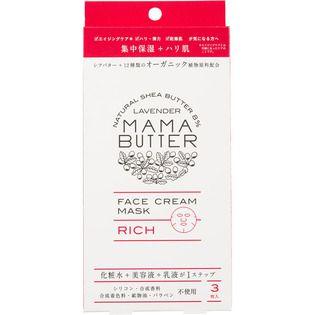 ママバター ビーバイイーママバター フェイスクリームマスク リッチ3枚入の画像