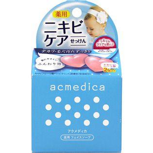 ナリスアップ コスメティックス ナリス化粧品アクメディカ 薬用 フェイスソープ30gX2コ(医薬部外品)の画像