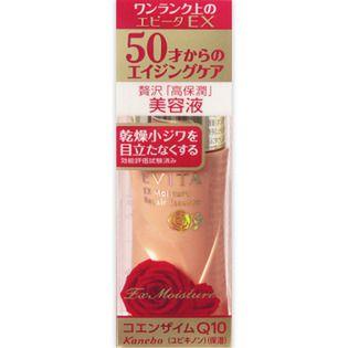 エビータ カネボウ化粧品エビータ EX リペアエッセンスA30mlの画像