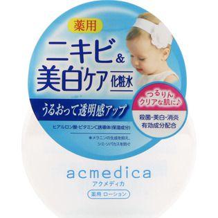ナリスアップ コスメティックス ナリス化粧品アクメディカ 薬用 ローション150ml(医薬部外品)の画像