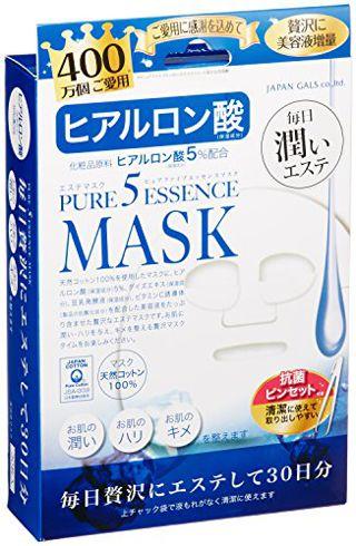 ジャパンギャルズ ジャパンギャルズピュア5エッセンスマスク(HY)30枚入の画像
