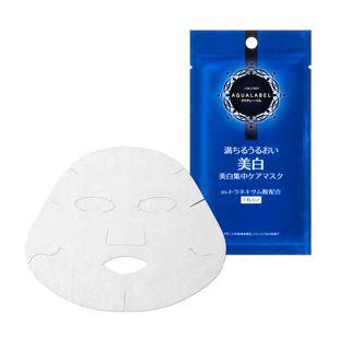 アクアレーベル リセットホワイトマスク <医薬部外品> 18mL の画像 0