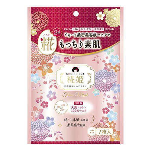 糀姫のシースタイル糀姫 ふぇいすますく7枚入に関する画像1