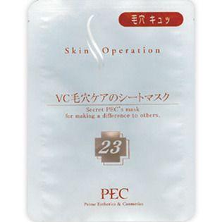 スキンオペレーション ピーイーシースキンオペレーションシリーズ マスク23毛穴ケアの画像