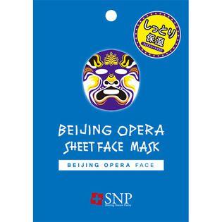 SNP SNP 京劇フェイスマスク W25MLの画像