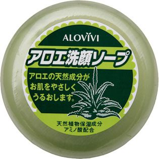 アロヴィヴィ 東京アロエ東京アロエ アロヴィヴィ アロエ洗顔ソープ 100g100Gの画像