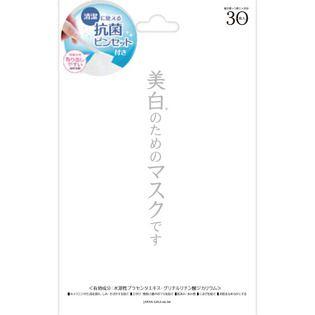 ホワイトシリーズ ホワイトエッセンスマスク ピンセット付き 30枚の画像
