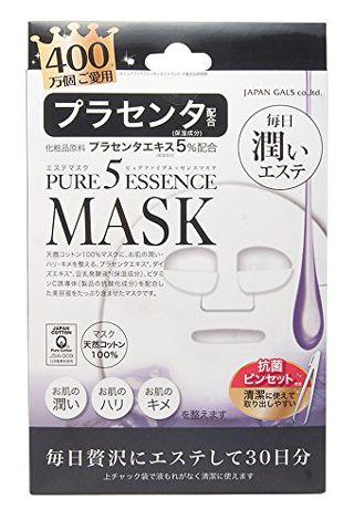 ジャパンギャルズ ジャパンギャルズピュア5エッセンスマスク(PL)30枚入の画像