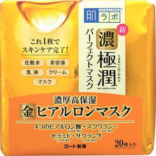 肌ラボのロート製薬ハダラボ極潤パーフェクトマスク20枚に関する画像1