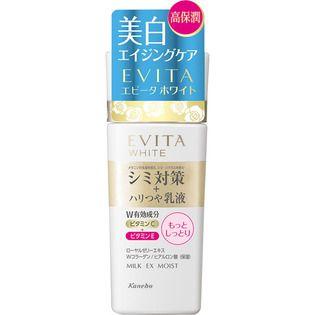 エビータ カネボウ化粧品エビータ ホワイト ミルクV(MM)120ml(医薬部外品)の画像