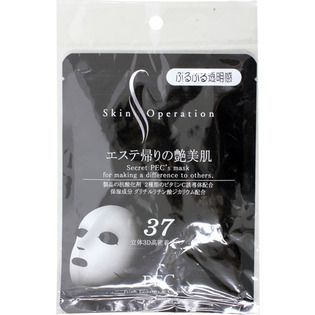 スキンオペレーション ホクセイ食産スキンオペレーションシリーズ 3D(立体)マスク37<うるおいと透明感のあるお肌に>30MLの画像