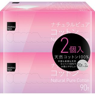 matsukiyo スズランmatsukiyo ナチュラル ピュアコットンパフ90枚×2Pの画像
