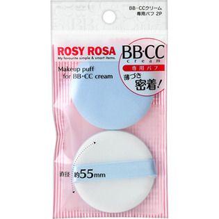 ロージーローザ シャンテイロージーローザ BB・CCクリーム専用パフの画像
