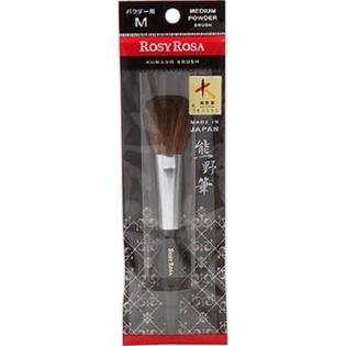 ロージーローザ シャンテイロージーローザ 熊野筆 パウダー用 Mの画像