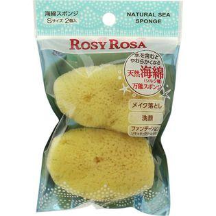 ロージーローザ シャンテイロージーローザ 天然海綿スポンジ(シルク種) Sの画像