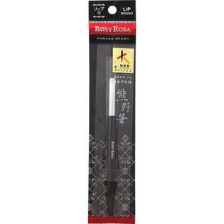 ロージーローザのシャンテイロージーローザ 熊野筆 リップブラシに関する画像1