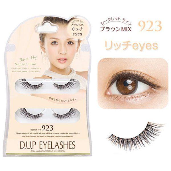 D-UPのアイラッシュ シークレットライン ブラウンミックス 923 リッチeyesに関する画像1