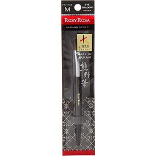 ロージーローザのシャンテイロージーローザ 熊野筆 アイシャドウ用 Mに関する画像1