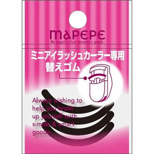 マペペ シャンテイマペペ ミニアイラッシュカーラー専用 替えゴムの画像