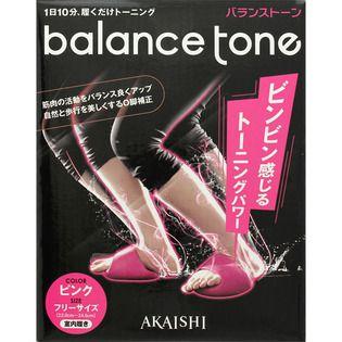 AKAISHI 赤石バランストーン ピンクの画像
