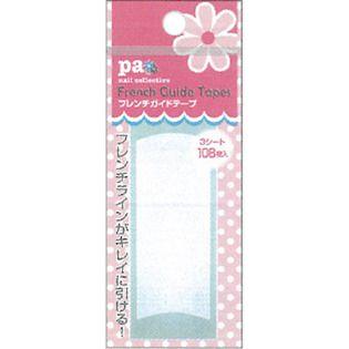 Pa ディアローラpa フレンチガイドテープ tool07の画像