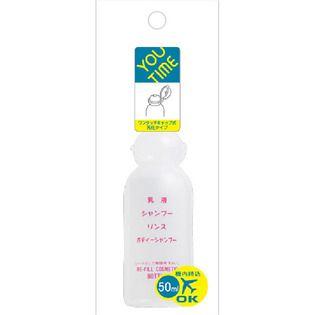 貝印 貝印KC1203 化粧ボトル 乳白色50mlの画像