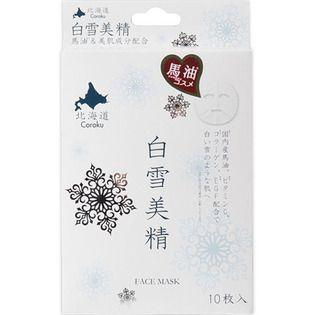 北海道Coroku 小六白雪美精 フェイシャルホワイトマスク10枚の画像