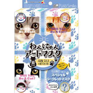 ピュアスマイル サンスマイルピュアスマイル わんにゃんアートマスク 猫マスクBOX4種類×1枚ずつの画像