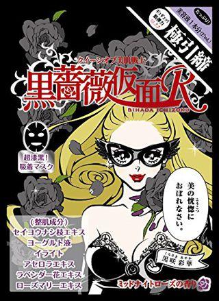 新美肌一族 ラブラボ新美肌一族 シートマスク 黒薔薇仮面R (1枚入)27MLの画像