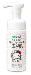 null ハイマックス豆乳よーぐると 泡クレンジング洗顔玉の輿150MLの画像