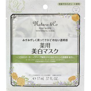 Nature&Co コーセー ネイチャー アンド コー ピュアホワイト ホワイトニングマスク 17ml(医薬部外品)の画像