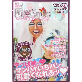 ピュアスマイルのサンスマイルピュアスマイル マンバ3姉妹アートマスク えりローザ プルメリアの香り1枚に関する画像1