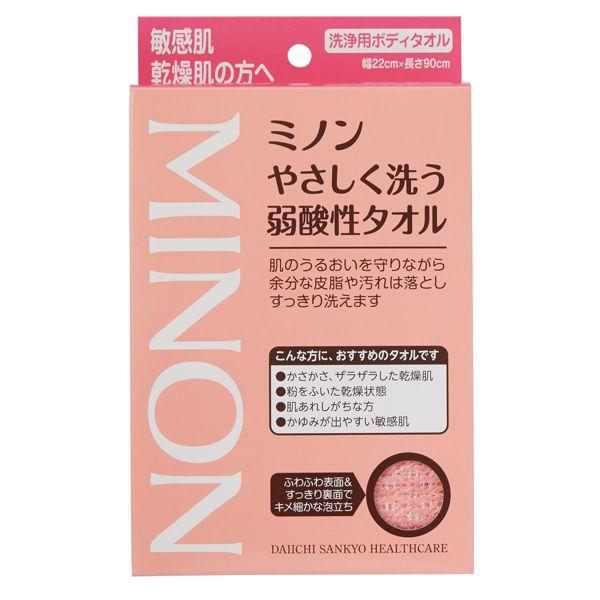ミノンのミノンやさしく洗う 弱酸性タオルに関する画像1