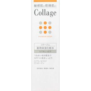 コラージュ 持田ヘルスケアコラージュ薬用保湿化粧水 とてもしっとり120ml(医薬部外品)の画像