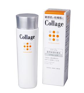 コラージュ 薬用保湿化粧水 とてもしっとり <医薬部外品> 120mlの画像