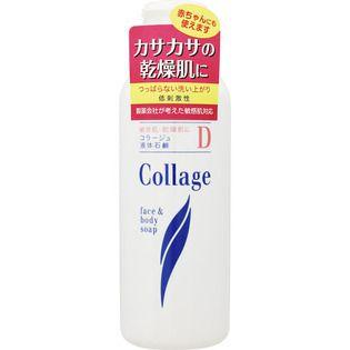 コラージュ 持田ヘルスケアコラージュD液体石鹸200mlの画像