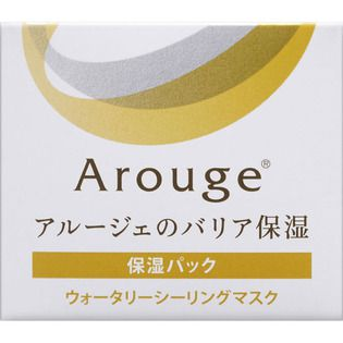 アルージェのアルージェ ウォータリーシーリングマスク 35gに関する画像1