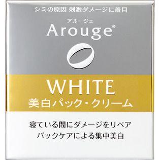 アルージェ アルージェ ホワイトニング リペア クリーム 30gの画像