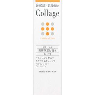 コラージュ 持田ヘルスケアコラージュ薬用保湿化粧水 しっとり120ml(医薬部外品)の画像