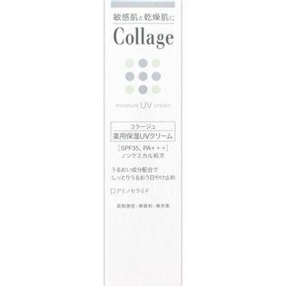 コラージュ 持田ヘルスケアコラージュ薬用保湿UVクリーム30g(医薬部外品)の画像