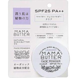 ママバター ビーバイイー ママバター フェイスパウダー クリア 8Gの画像