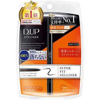 D-UP スーパーフィットジェルライナー 漆黒ブラックの画像
