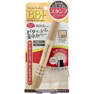 明色の桃谷順天館モイストラボ BB+ スタンプコンシーラー 01 ナチュラルベージュに関する画像1